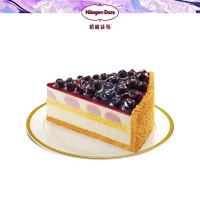 Häagen·Dazs  哈根达斯  蛋糕蓝莓芝士单片   单次兑换券