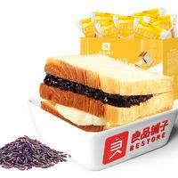 良品铺子紫米面包、桌面暖风机、六婆辣椒面等