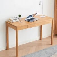 原始原素实木书桌小户型北欧简约现代橡木办公桌写字电脑桌A4162