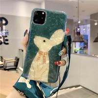 BYsupremer iPhone 11-12 手机壳