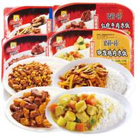 厨师 自热米饭 咖喱鸡肉米饭 445g