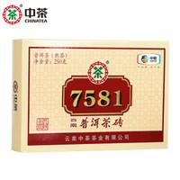 Chinatea  中茶   云南普洱茶7581   250g