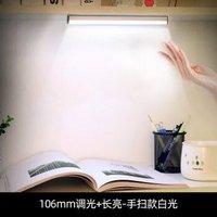 QIFAN 启梵 手扫感应灯 106mm调光+长亮-手扫款白光 *2件
