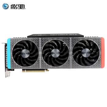 影驰(Galaxy)GeForce RTX3080GAMER  N卡/电竞专业游戏显卡