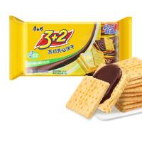 Tingyi 康师傅 3+2苏打夹心饼干 清新柠檬+慕斯巧克力味 500g *8件