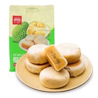 滇园  榴莲饼 休闲零食点心云南特产饼干蛋糕  210g/袋 *3件