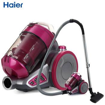 海尔(Haier)吸尘器大吸力16米操作直径1.2升尘桶 ZWBJ1400-3401A 线下同款