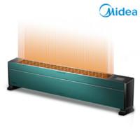聚划算百亿补贴:Midea 美的 HDX22KGN 踢脚线取暖器
