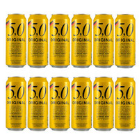 德国进口奥丁格 5.0系列啤酒整箱 纯麦白啤酒500ML*12听