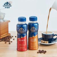 伊利 圣瑞思 醇香即饮拿铁咖啡 270ml*6瓶