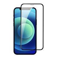 顺为 苹果 iPhone12/12Pro/12ProMax 钢化膜 1片装