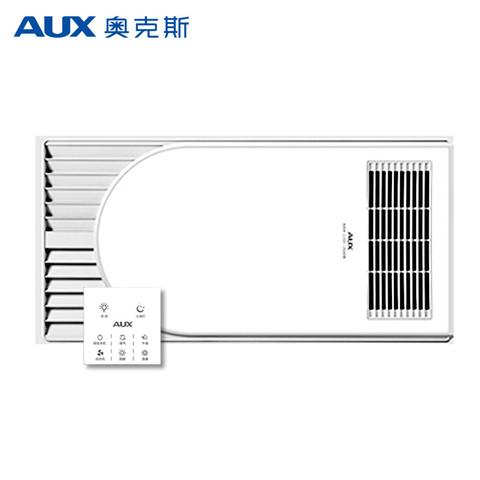 奥克斯风暖浴霸集成吊顶卫生间取暖多功能双电机触控浴室暖风机A004