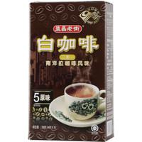 AIK CHEONG OLD TOWN 益昌老街 白咖啡 200g *5件