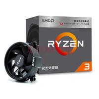 AMD 锐龙 R7-3700X 盒装CPU处理器 3.6GHz