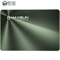 学生专享:MAXSUN 铭瑄 终结者 SATA3 固态硬盘 256GB