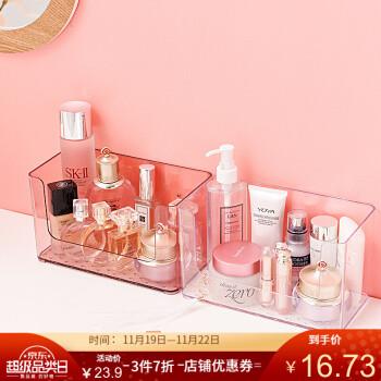 百露透明面膜收纳盒护肤品桌面整理浴室置物架化妆品盒 酒红色 *5件