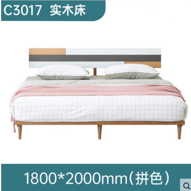 原始原素 C3017 现代简约实木床 1.8m