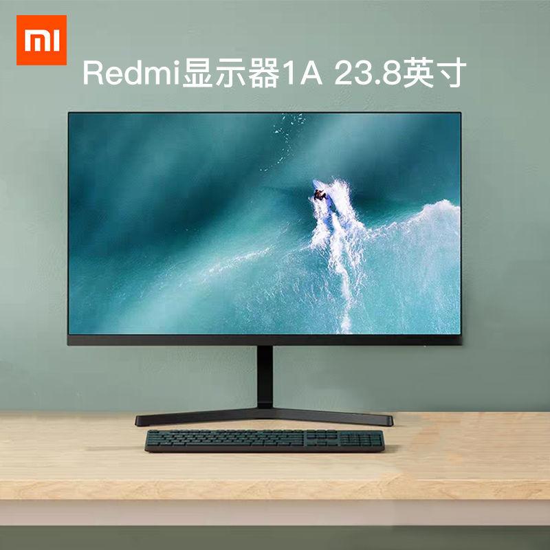 Redmi 红米 1A 23.8英寸IPS显示器(1080P、60Hz)
