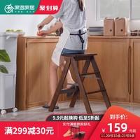 实木折叠梯凳子家用多功能厨房高凳子椅子省空间折叠凳楼梯小凳子 *2件