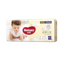 HUGGIES 好奇 金装婴儿成长裤 XXL42片 *3件