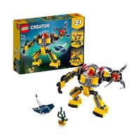 超值黑五、考拉海购黑卡会员:LEGO 乐高 Creator 创意系列 31090 水下机器人