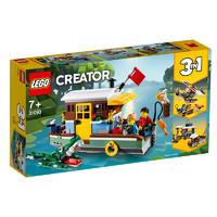考拉海购黑卡会员:LEGO 乐高 创意百变系列 31093 河畔船屋