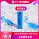 米家超级电池五号空调遥控器鼠标玩具门锁无毒无害大容量更加耐用 19.9元