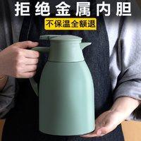 大容量保温水壶暖水壶家用保温壶杯保温瓶热水瓶