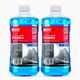 TUHU 途虎 途安星 -10℃ 汽车玻璃水 1.8L *2瓶 11.8元包邮(需用券)