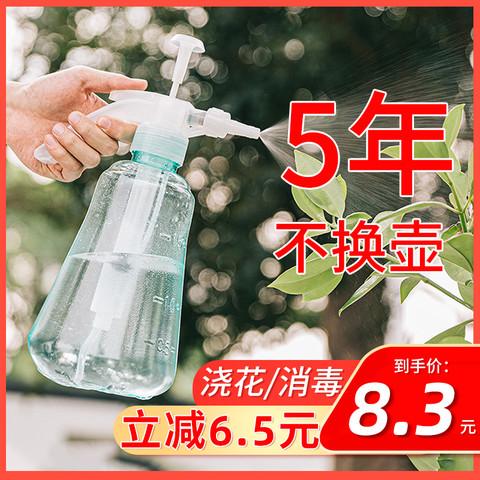 家用压力喷花器洒水壶喷雾器浇花浇水专用喷水壶养花消毒小喷壶瓶