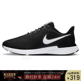 耐克NIKE 男子 跑步鞋 缓震 透气 REVOLUTION 5 EXTENSION 运动鞋