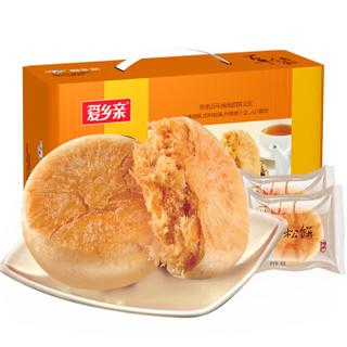 限地区 : 爱乡亲 肉松饼 原味 618g *9件