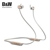 Bowers&Wilkins 宝华韦健 PI4 无线蓝牙降噪耳机