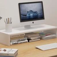 移动专享 : OLOEY D4543 创意简约桌上置物架 51*17*9CM