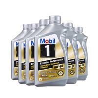 Mobil 美孚 1号 全合成机油 金装长效 EP 0W-20 1Qt*6瓶