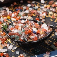 帕加迪 玛瑙碎石 小石子 1斤