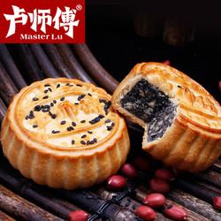 卢师傅月饼散装多口味花生酥京式老五仁蛋黄糕点清真椰蓉中秋月饼