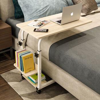 移动专享 : 零梦 懒人可升降电脑桌 60*40cm(60白枫木侧边款)