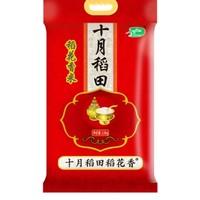 24日10点:十月稻田 稻花香大米 5kg *5件