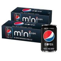 88VIP:PEPSI 百事 碳酸饮料 200mlx10罐 *2件