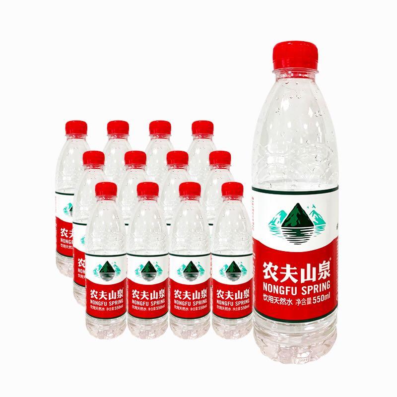 农夫山泉 矿泉水大瓶饮用水 550ml*12瓶装