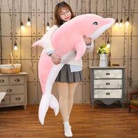 移动专享:0719 海豚毛绒抱枕 粉色海豚 85cm