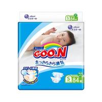 京东PLUS会员 : GOO.N 大王 维E系列 婴儿纸尿裤 S84片 *3件