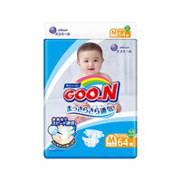 京东PLUS会员:GOO.N 大王 维E系列 婴儿纸尿裤 M64片 *3件
