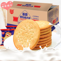 京东PLUS会员:哈尼甜心 草原鲜乳大饼 500g *2件