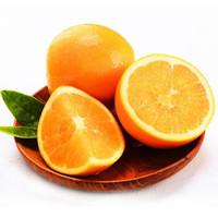 MAOQIANSUI 猫千岁 湖南麻阳冰糖橙 (单果65-70mm)2.5kg *2件