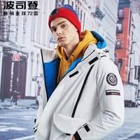 暖爱季:BOSIDENG 波司登 B90142063 男士中长款羽绒服