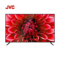 聚划算百亿补贴:JVC 杰伟世 LT-65MCS780 液晶电视 65英寸