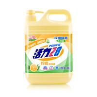 活力28 柠檬洗洁精 1.28kg *3件