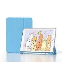 dodofish iPad Mini4 7.9英寸 保护套 带笔槽